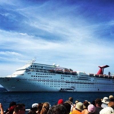 Carnival Fantasy | Deck Plans, Activities & Sailings